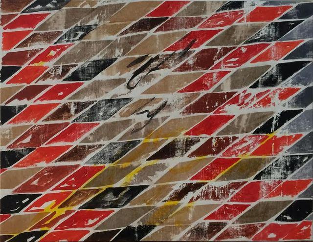 , 'Alesa (red),' 1983, Federico Luger