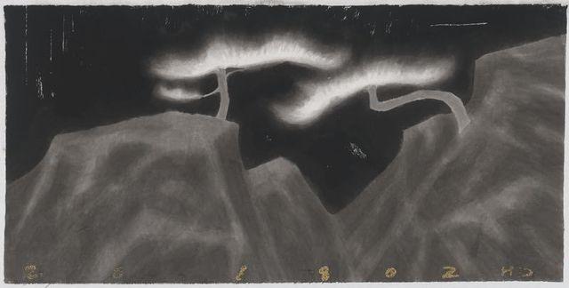 , '松·松,' 2018, Galerie Ora-Ora