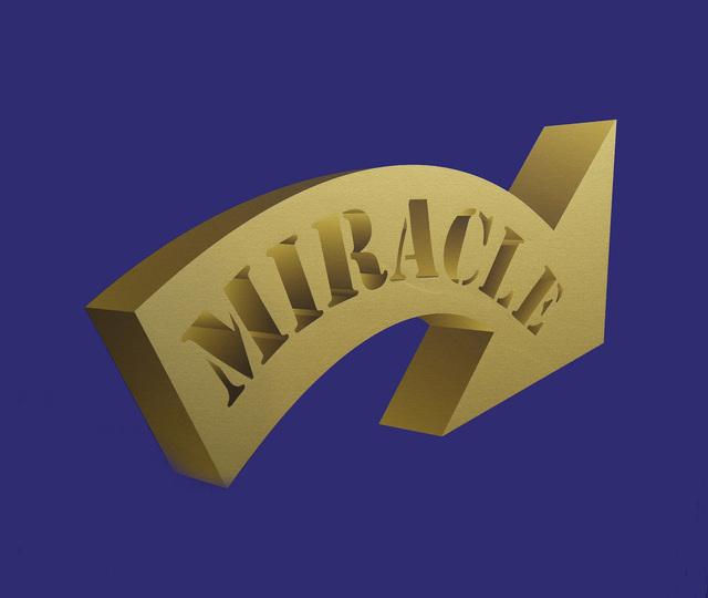 , 'Royal Miracle V,' 2017, Rosenbaum Contemporary
