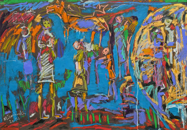 , 'When Children Play,' 2014, Arts-Mart