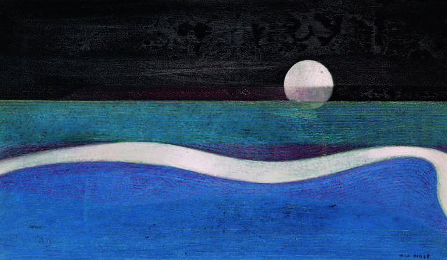 Max Ernst, 'Humboldt Current,' 1951/52, Fondation Beyeler