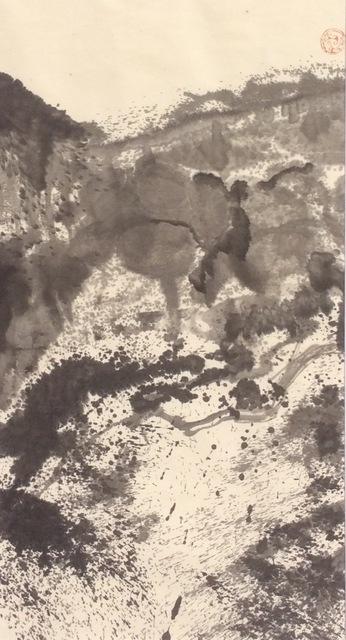 , 'Gorge I,' 2015, Art Atrium