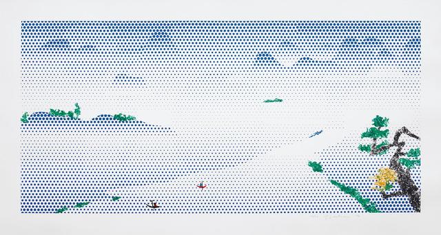 Roy Lichtenstein, 'Landscape with Boats ', 1996, Upsilon Gallery