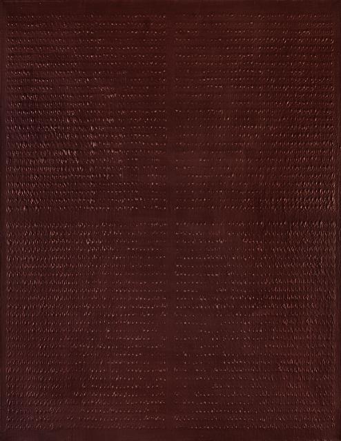 , 'Inside, Outside,' 1997, Gallery Hyundai
