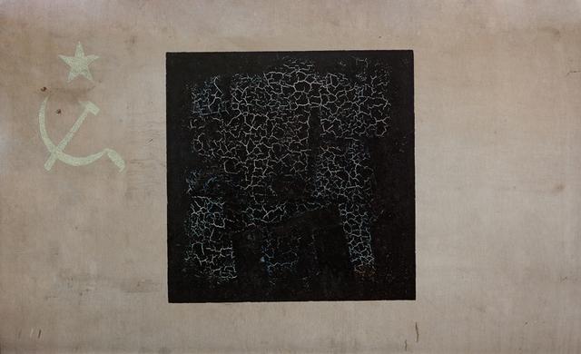 , 'Cuadrado negro craquelado sobre bandera roja desteñida,' 2014, Rosa.Santos