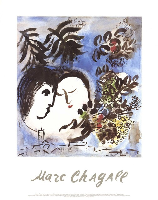 Marc Chagall, 'The Lovers', 1991, Reproduction, Offset Lithograph, ArtWise
