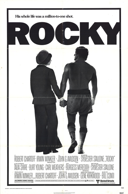 Unknown Artist, 'Rocky', 1976, ArtWise