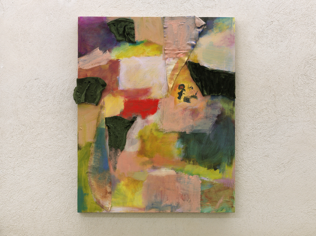 , 'Leatherette,' 2014, CAR DRDE
