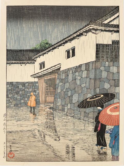 , 'Uchiyamashita, Okayama,' 1923, Ronin Gallery