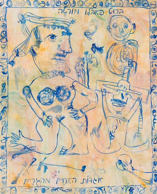 , 'Brut Pablo Morte,' 2015, Gordon Gallery