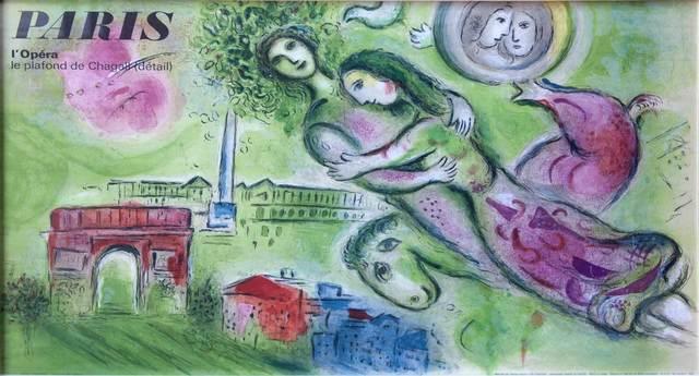 Marc Chagall, 'Paris L'Opera, Romeo and Juliet', 1964, Print, Lithograph, Goldmark Gallery