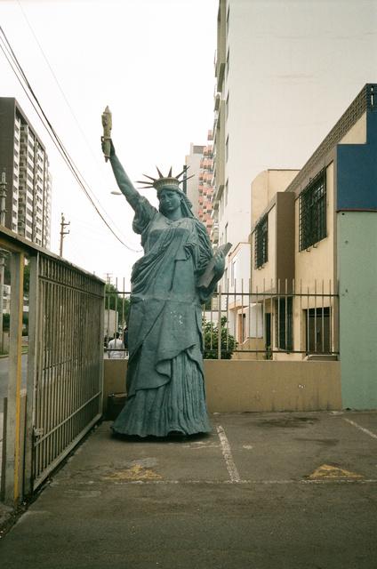 Lele Saveri, 'Untitled (Liberty #4)', 2011, V1 Gallery