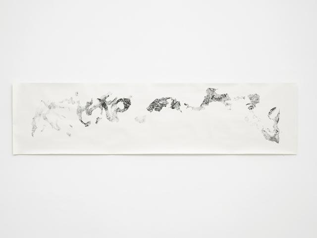 , 'Imprint Zoomorph P ,' 2013, Barbara Wien