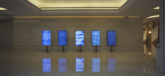, 'Love Poem,' 2015, Leo Xu Projects