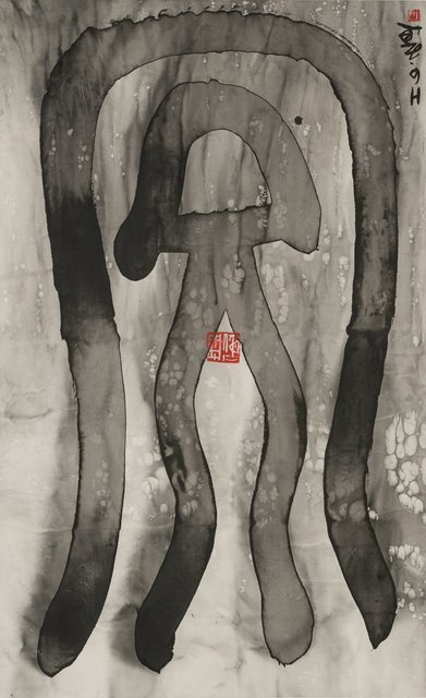 Gu Wenda, 'Untitled', Heritage Auctions