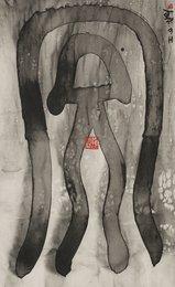 Gu Wenda, 'Untitled,' , Heritage Auctions: Modern & Contemporary Art