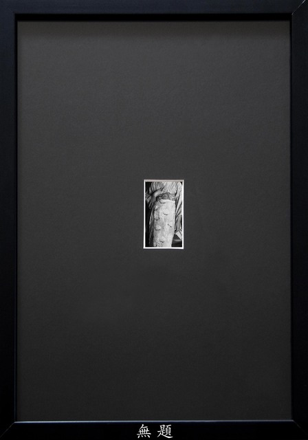 , 'Untitled, Framed Memories #Onomichi,' 2009, METRONOM