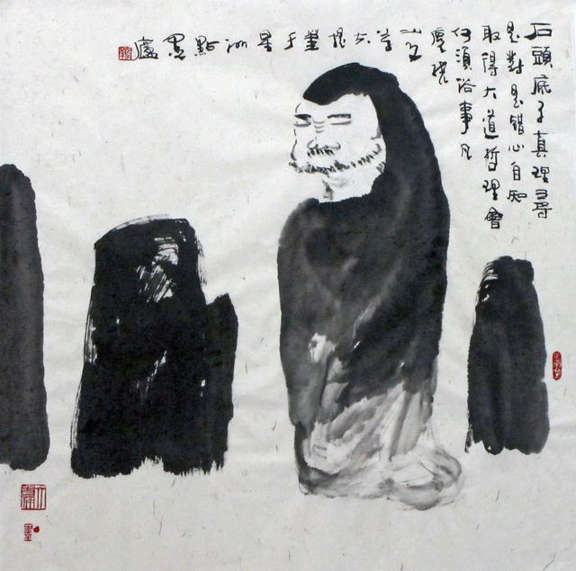 , 'Beneath the Rocks - 石头底子,' , Ode to Art