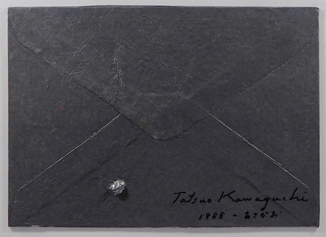 , 'Relation - Lead Envelope / Morning Glory,' 1988, SNOW Contemporary
