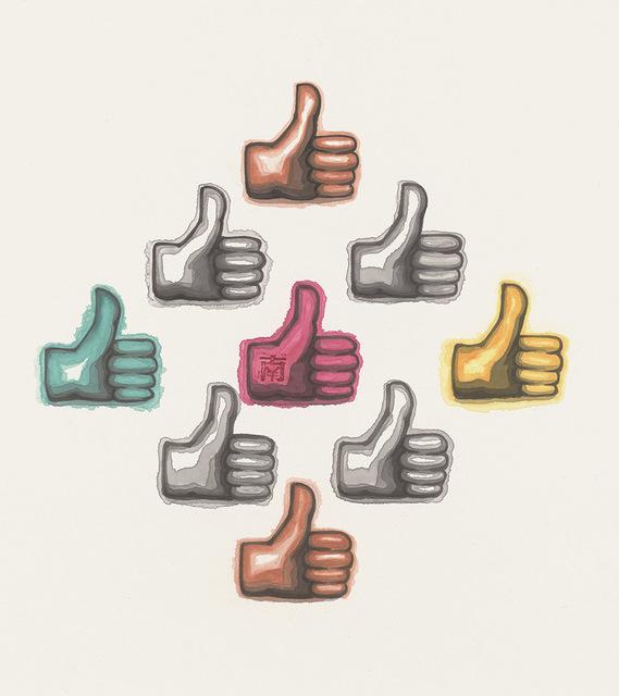, '17 Thumbs up,' 2016, Alisan Fine Arts