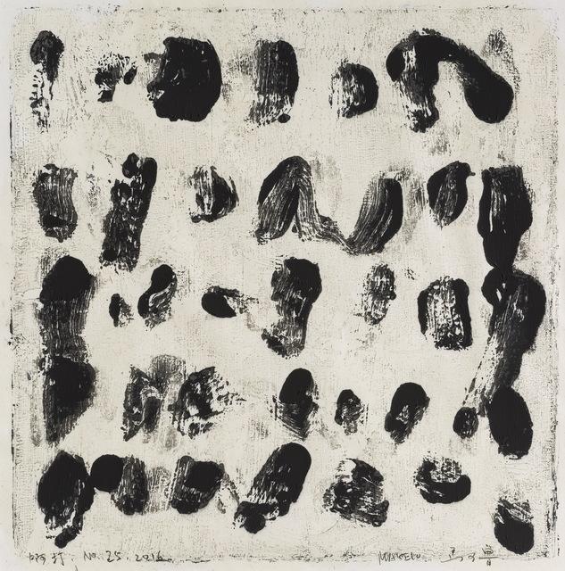, 'ADa NO.25,' , EGG Gallery