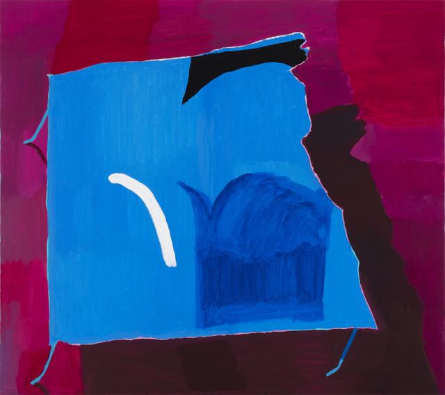 , 'Momentum of the Bow,' 2018, Hakgojae Gallery
