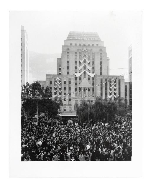 , 'Festivities (Statue Square, 1969),' 1969, Blindspot Gallery