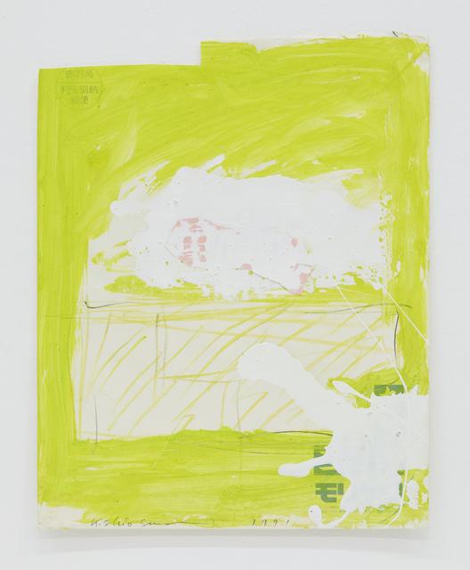 , 'Sides of Scenery,' 1991, Tomio Koyama Gallery