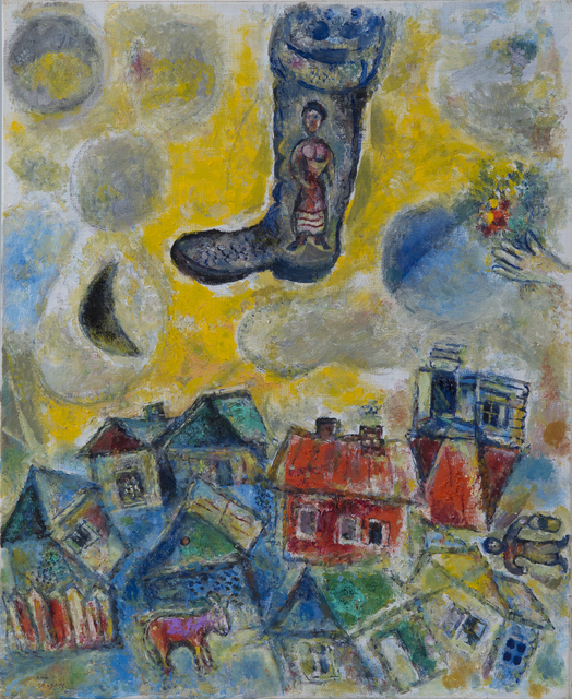 , 'La botte dans le ciel jaune,' 1968, Hammer Galleries