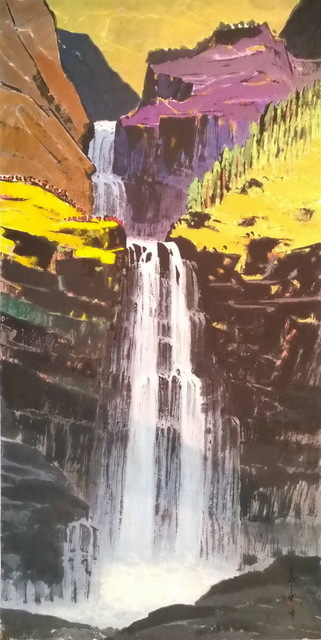 , 'Sandiaoling Waterfalls,' 1981, Asia Art Center