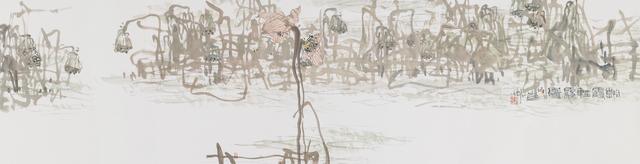 , 'Morning Glow through Light Fog,' 2017, Kwai Fung Hin