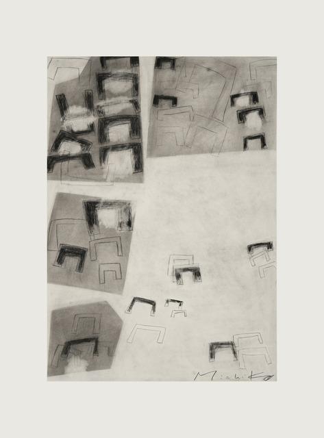 , '日だまり,' 2016, Kamiya Art