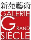 Galerie Grand Siecle