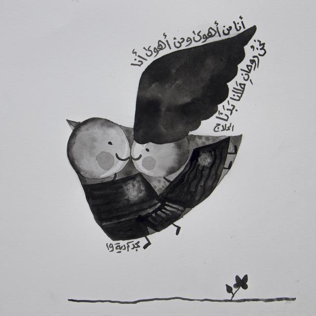 Majd Kurdieh, 'Untitled, Hold Onto The Flower series', 2019, Fann- A- Porter