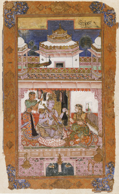 ", '""Bhairava Raga,"" from the Chunar Ragamala,' 1591, Asian Art Museum"