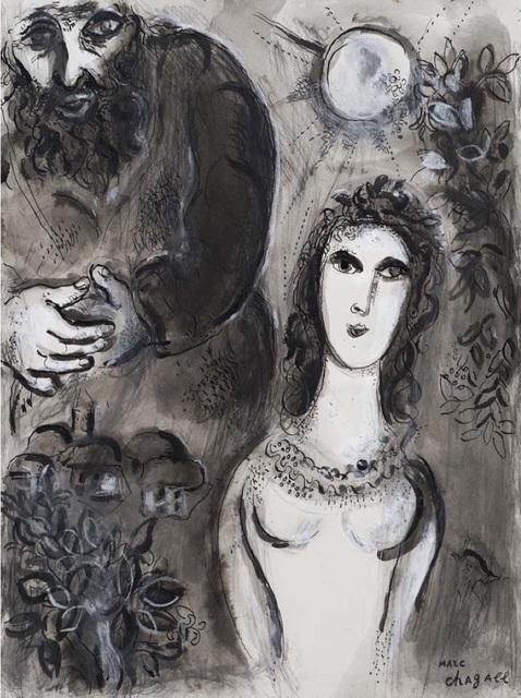 , 'Esther et Mardochée,' 1958-1959, Galerie d'Orsay
