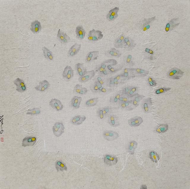 , 'Azure 碧勝藍,' 2016, Galerie Ora-Ora