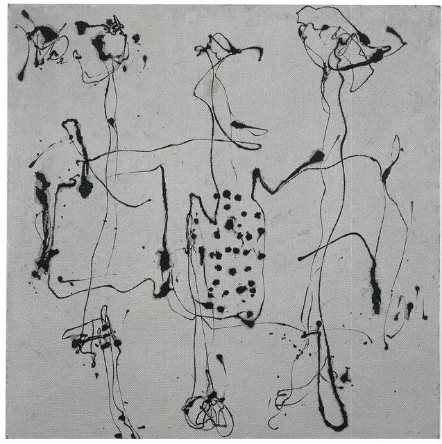 , 'Silver Square,' ca. 1950, Washburn Gallery