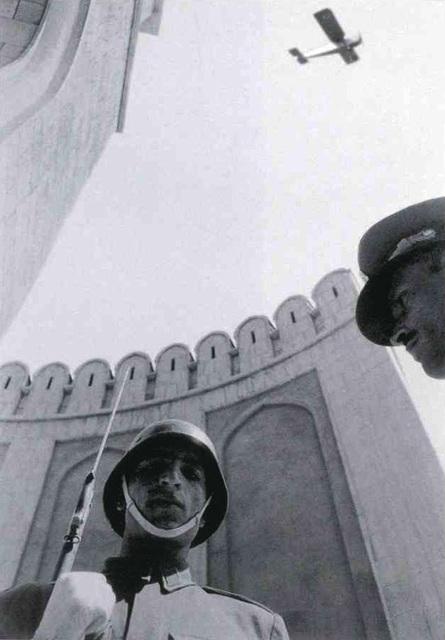 , 'Afghanistan,' 1963, Misa Shin Gallery