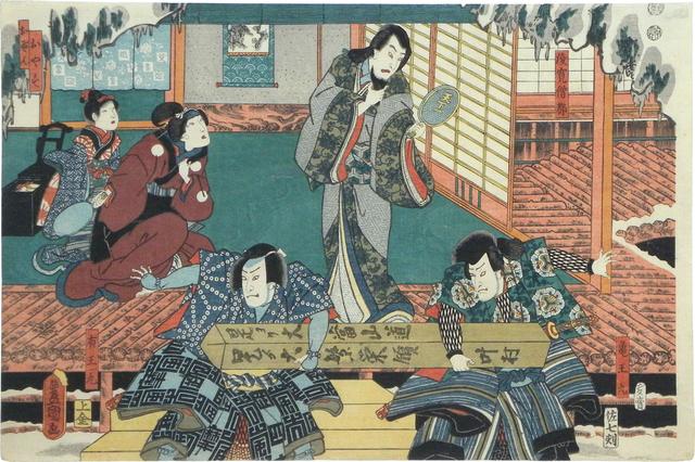 , 'Shunkan Sozu, Oyasu, Oben, Ariomaru, Kameomaru,' ca. 1850, Scholten Japanese Art