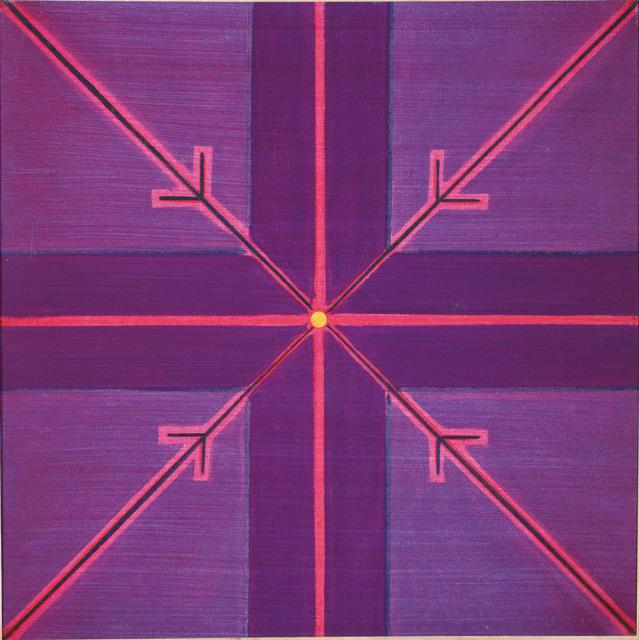, 'Untitled,' 1983, Ke-Yuan Gallery