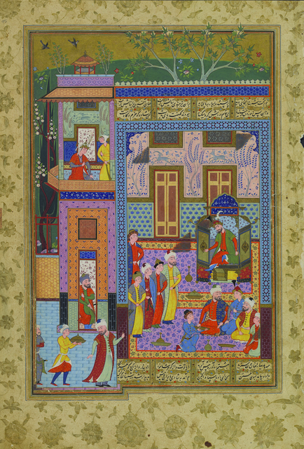 , 'Piran Visits Siyavush and Farigis, folio 95a from the Peck Shahnama,' 1589-1590, Princeton University Art Museum