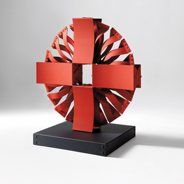 Edgar Negret, 'Sol encajado,' 1991, Phillips: Latin America