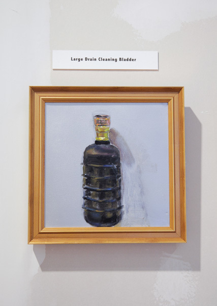 , 'Large Drain Cleaning Bladder,' 2014, Vohn Gallery