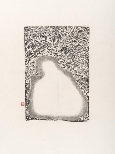 , 'Rubbings of Qianjin Houwang Inkstone,' , Art Museum of the Chinese University of Hong Kong