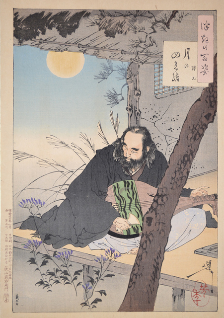 , 'The Moon's Four Strings: Semimaru,' 1891, Ronin Gallery