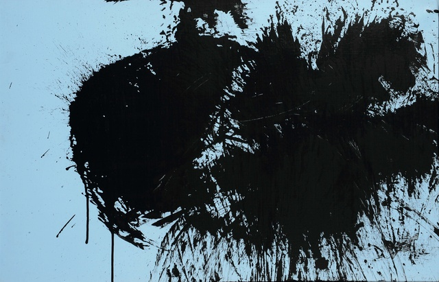, 'T 1981-H47,' 1981, Omer Tiroche Gallery