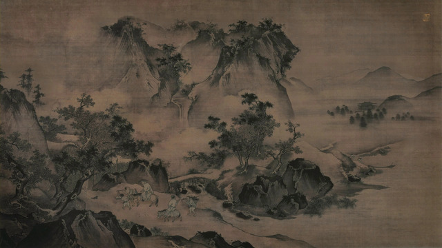 , 'Landscape of Wang Shichang,' 2013, Pontone Gallery