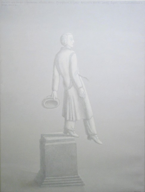 Grisha Bruskin, 'I dreamed of...#1 (Monument)', 2003, Modernism Inc.