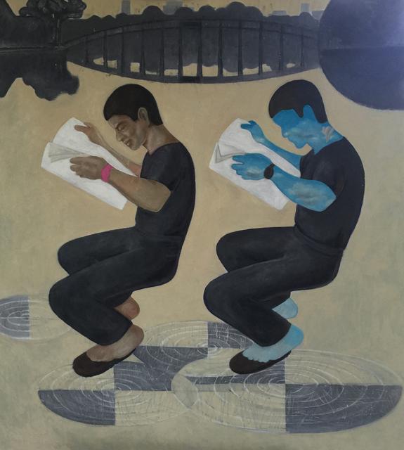 , 'Like the Shadows onWater,' 2015, Art Vietnam Gallery